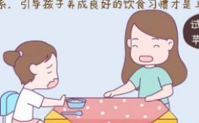 宝宝夏季厌食怎么办