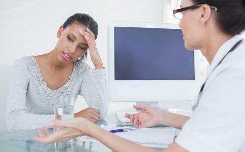 得了宫颈炎有哪些症状 宫颈炎怎么确诊 预防宫颈炎怎么做好