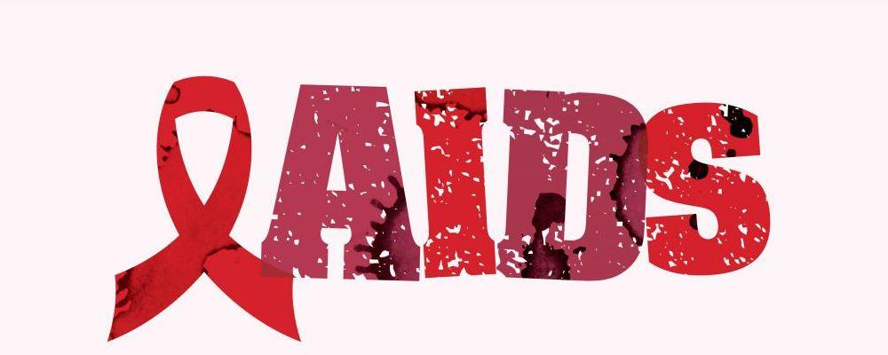 什么人容易得艾滋病 什么人需要警惕艾滋病 艾滋病的高危人群