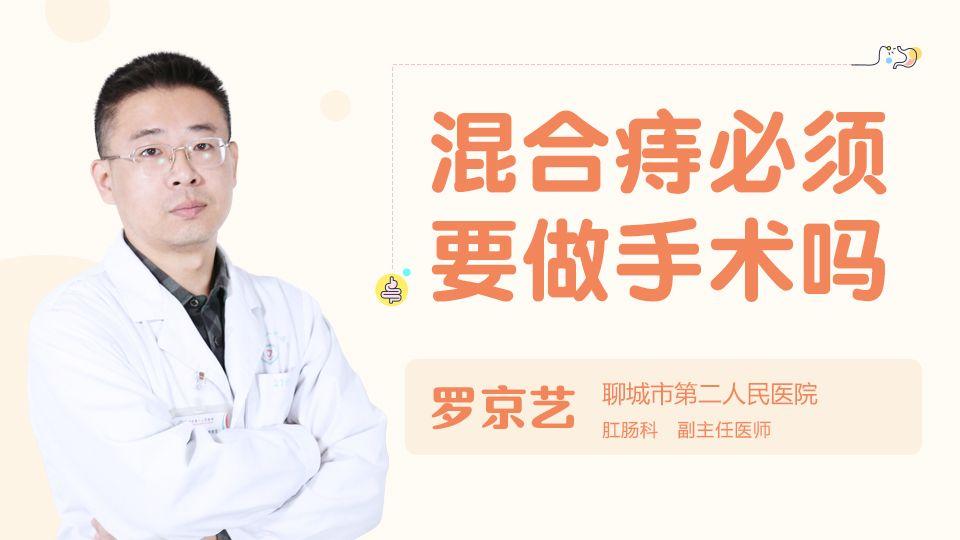 前列腺癌有哪些危害_痔疮有哪些表现及如何诊断?_疾病查询_99健康网