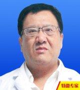 特邀北京专家-李远副教授