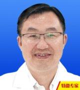 特邀北京专家-刘军连教授