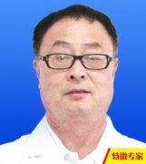 特邀北京专家-李安信教授