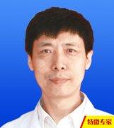 特邀北京专家-李邻峰教授
